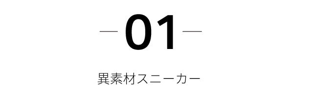 9001タイトル