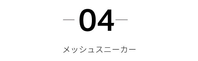 9004タイトル