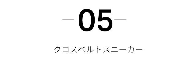 9005タイトル