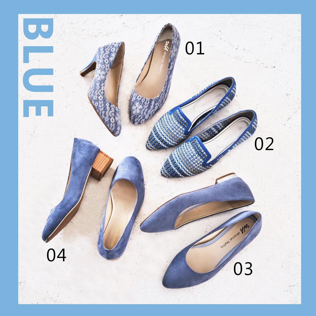 ブルー集合