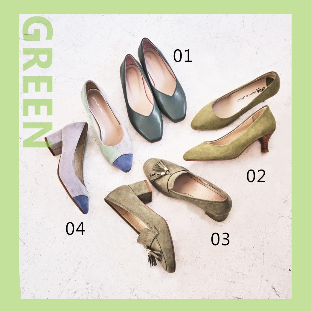 グリーン集合