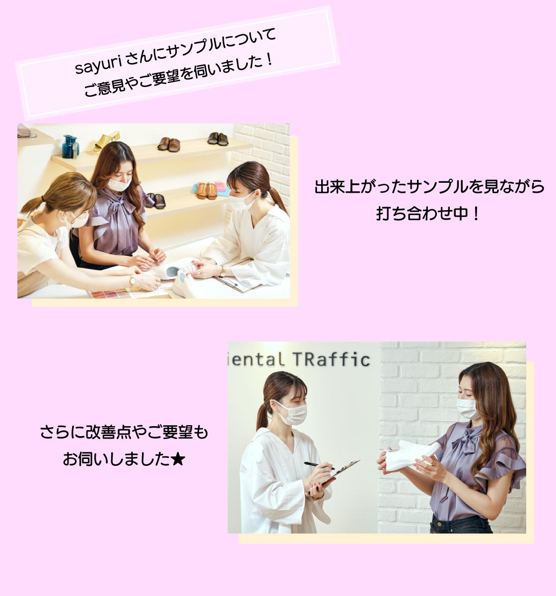 sayuriさん写真1