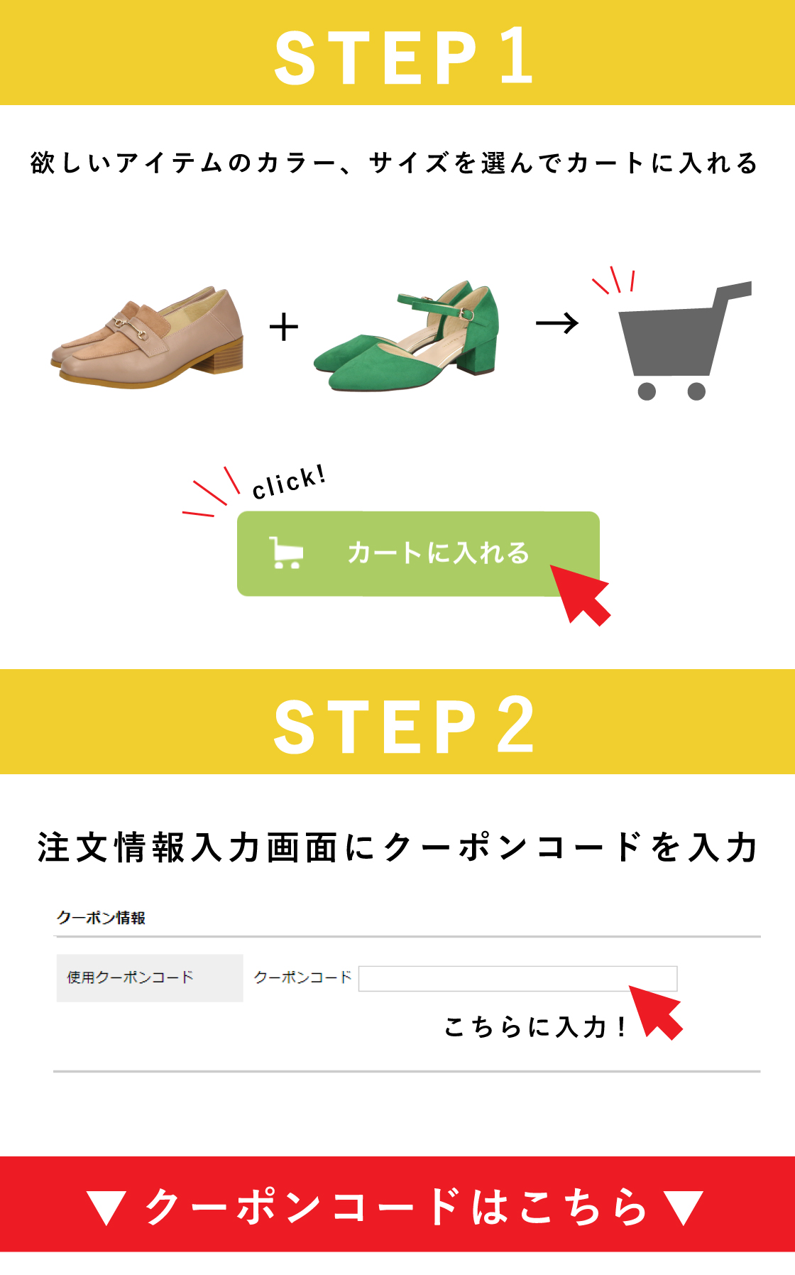 STEP1_2
