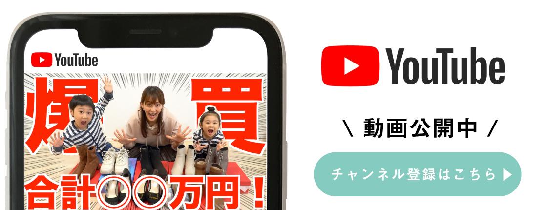 田中理恵チャンネル